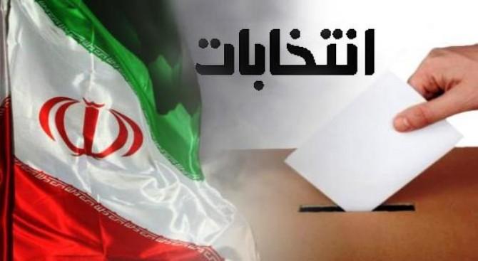 لایحه جامع انتخابات در وزارت کشور تدوین شد