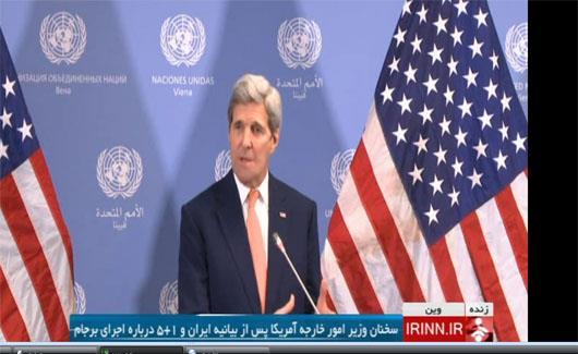 تحریم های هسته ای آمریکا علیه ایران لغو شد