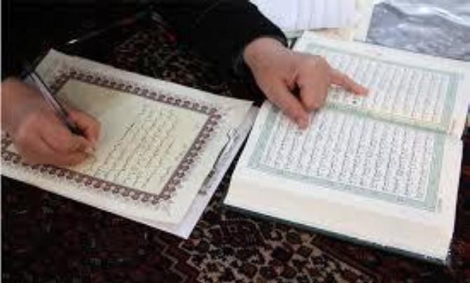 کتابت قرآن مجید توسط سواد آموزان شهرستان