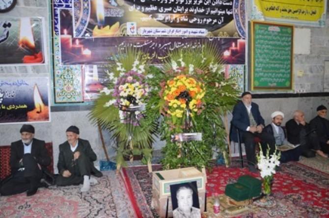 مراسم بزرگداشت مرحوم ابوالشهید حاج صفت اله حاجقلی در صباشهر