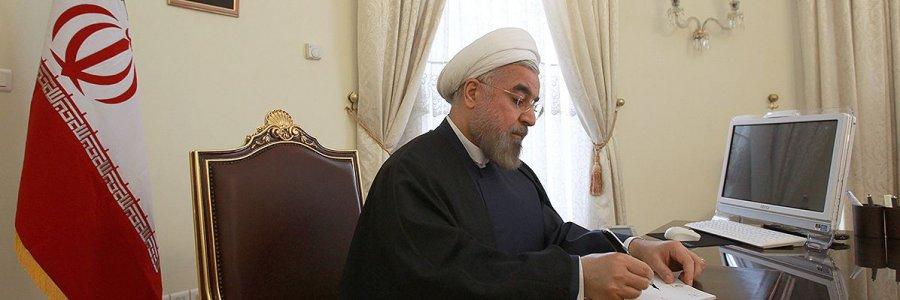 بیانیه  دکتر روحانی به مناسبت اجرای برجام
