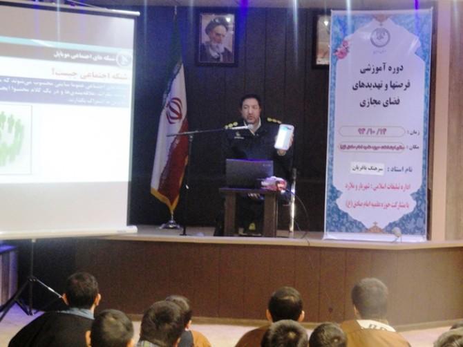 برگزاری دوره آموزشی «فرصت ها و تهدیدهای فضای مجازی» در شهریار
