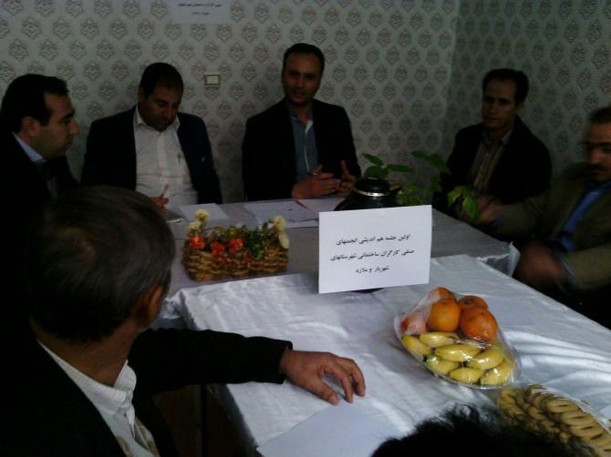 جلسه هم اندیشی روسای انجمن صنفی های کارگران ساختمانی شهرستان های شهریار،ملارد ،