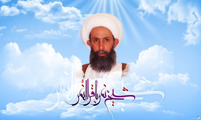 شیخ نمر به دست آل سعود اعدام شد