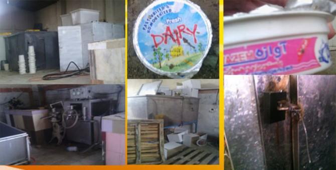 کشف و توقیف یک واحد کارگاه غیر مجاز تولید و  بسته بندی ماست موسیر در شهرستان شهریار