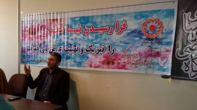 برگزاری جشن نیمه شعبان در شهرستان ملارد