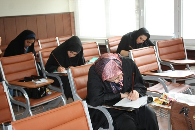 برگزاری آزمون سراسری خوشنویسی درشهرستان شهریار