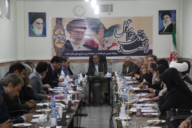 برگزاری جلسه کارگروه سلامت و امنیت غذایی شهرستان ملارد