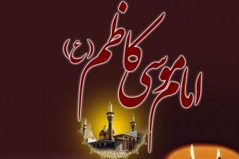 برگزاری مراسم شهادت امام کاظم(ع) در ۲۰۰ حسینیه و هیئت مذهبی محوری شهریاروملارد
