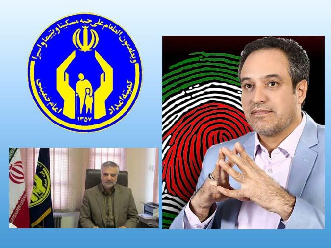 پیام تبریک کمیته امداد شهریار به نماینده منتخب مهندس محمد محمودی