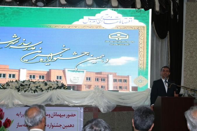 گزارش تصویری از دهمین جشنواره خیرین مدرسه ساز  شهرستان شهریار