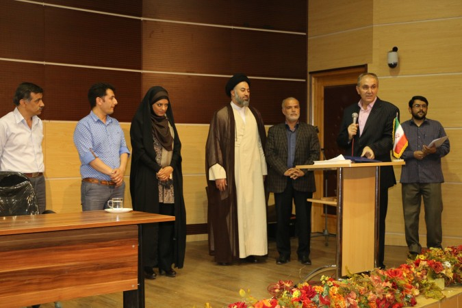 گرامیداشت حماسه سوم خرداد