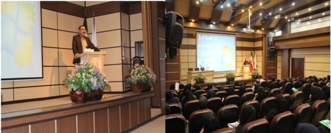 برگزاری اولین  جلسه هماهنگی اجرای برنامه خود مراقبتی  در سال 95 در شبکه بهداشت و درمان شهرستان شهریار
