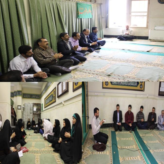 برگزاری مراسم نماز جماعت و مداحی میلاد اعیاد ماه مبارک شعبان توسط کانون بسیج جامعه پزشکی شهریار