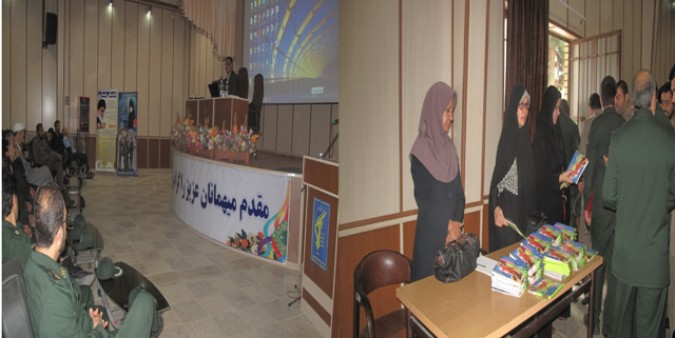 برگزاری همایش بزرگداشت روز ملی جوان در سپاه ناحیه مقاومت بسیج شهریار