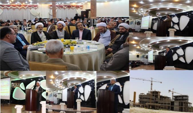 تشکیل دومین مجمع خیّرین ساخت بیمارستان 313 تختخوابی امام خمینی(ره) شهرستان شهریار