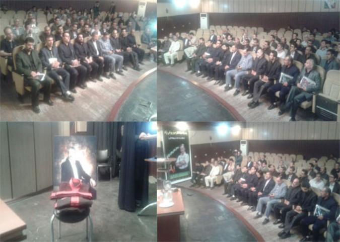 همایش رئیس ونواب رئیسان کونگ فو توتایمای کشور در شهریار برگزار شد