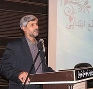 برگزاری آزمون خبرنگاری سطح یک خبرگزاری پانا شهرستان شهریار