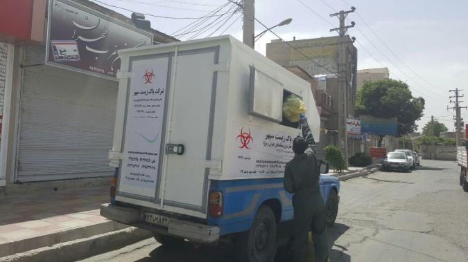 جمع آوری و بی خطرسازی زباله های عفونی  در شهرستان ملارد  کلید خورد