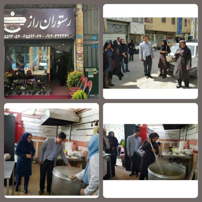 افتتاح گروههای همیار زنان سرپرست خانوار در شهرستان ملارد