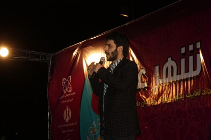 جشنواره شهرعشق اندیشه شهریار در سوگ بانوی مهربانی ها