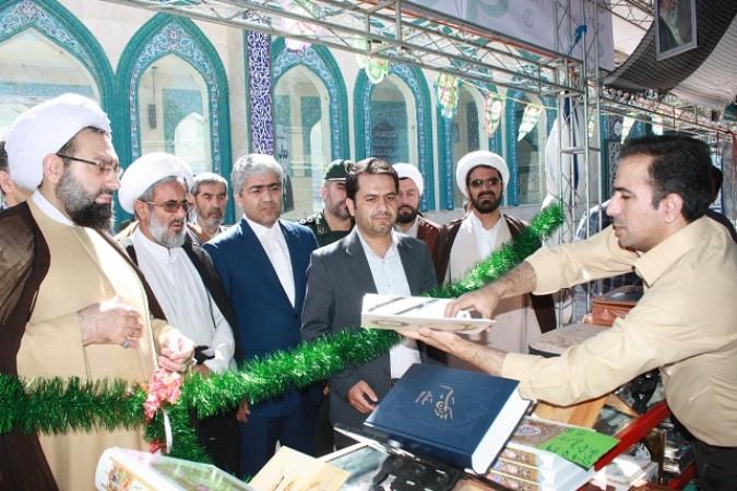 آئین افتتاح نمایشگاه بزرگ قرآن کریم بمناسبت ماه مبارک رمضان درشهریار