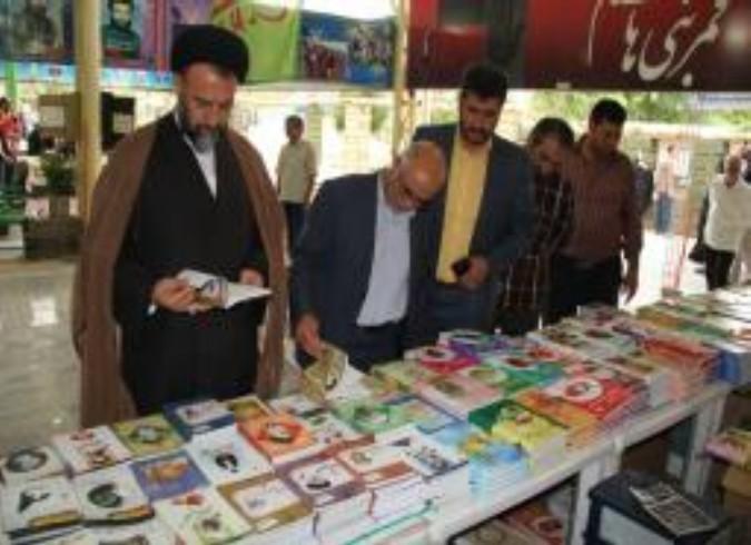 نمایشگاه قران وعترت شهرستان ملارد به مناسبت ماه مبارک رمضان