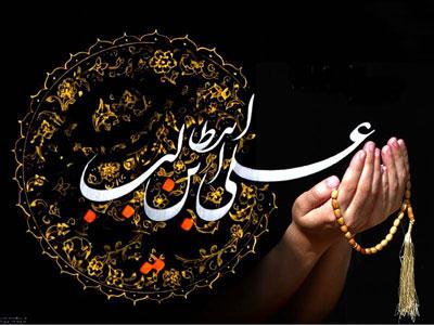 مثنوی «قتیل عشق» تقدیم به ساحت مقدس و عرفانی اوَّلین شهید محراب، امام العرفا، حضرت علی علیه سلام