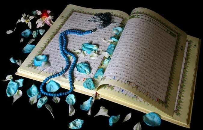 """همایش """"تدبر در قرآن"""" ویژه بانوان برگزار می شود."""
