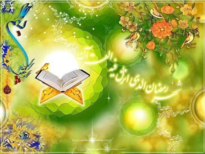 اطلاعیه پلیس غرب استان تهران به مناسبت ماه مبارک رمضان