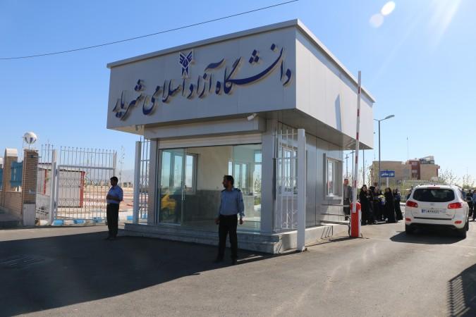 کلیپ زیبای افتتاحیه سایت دانشگاه آزاد اسلامی شهریار