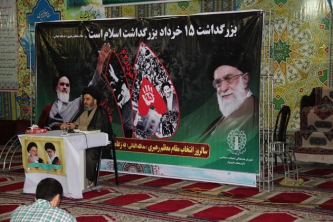 مراسم نکوداشت 15  خرداد در شهریار برگزارشد