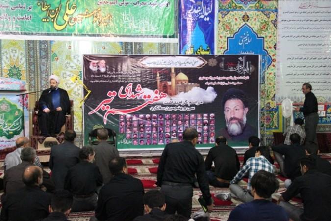 مراسم سی و پنجمین سالگرد شهدای هفتم تیر در شهریار برگزار شد.