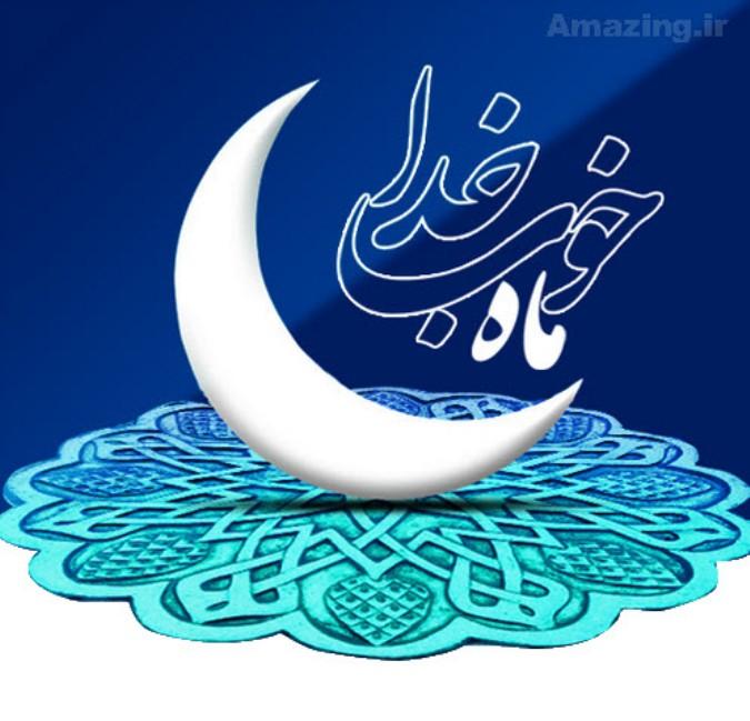 """پیام تبریک سردار """"خانچرلی """" به مناسبت فرا رسیدن ماه مبارک رمضان"""