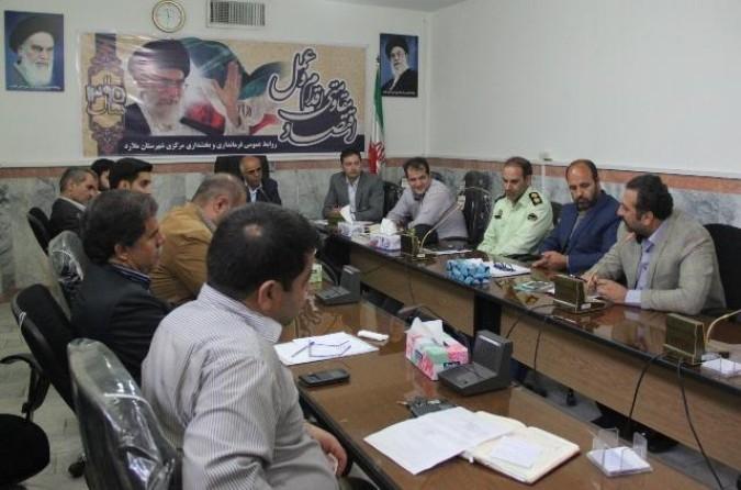 چهارمین نشست اعضای کمیسیون مبارزه با قاچاق کالا و ارز شهرستان ملارد