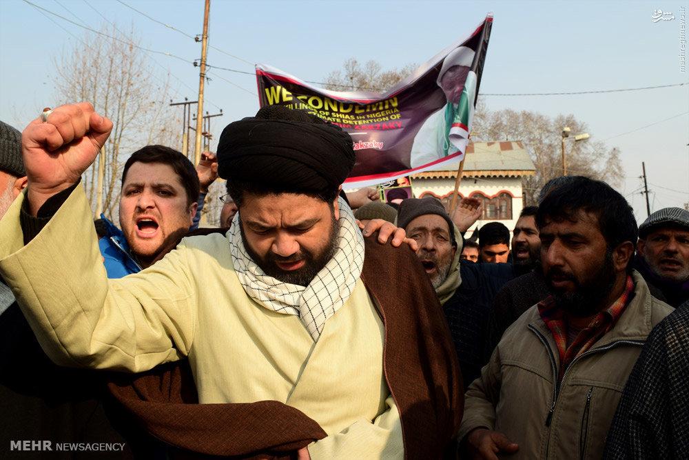 بیانیه محکومیت شورای هماهنگی تبلیغات اسلامی در پی کشتار مردم مظلوم کشمیر ؛