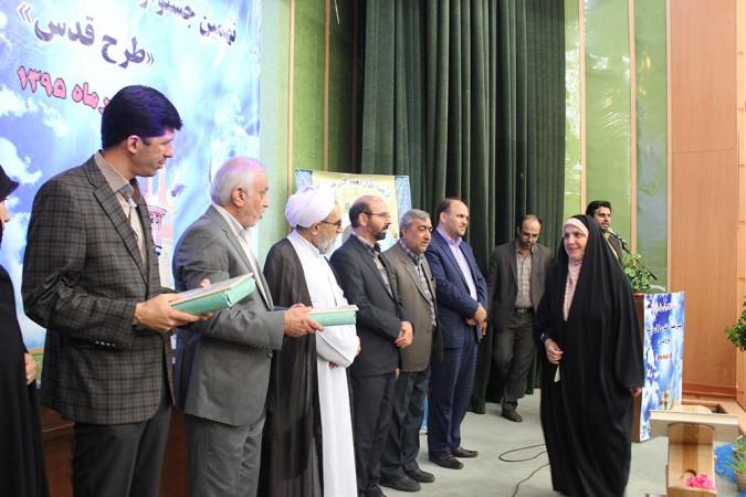 کسب مقام اول جشنواره کشوری قرآن در سما (طرح قدس) توسط استاد آموزشکده سما اندیشه (استان تهران)