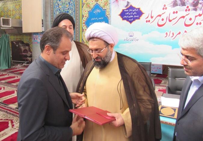 گزارش تصویری از جلسه ویژه مسئولین شهرستان شهریار در مصلای شهریار