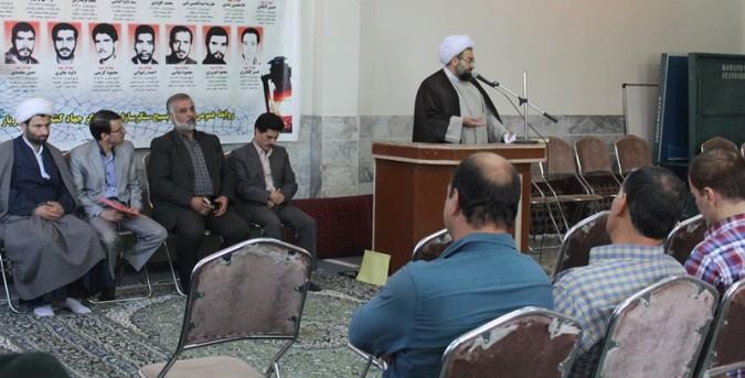 جلسه مشترک مدیریت جهاد کشاورزی وبخشداری شهریار