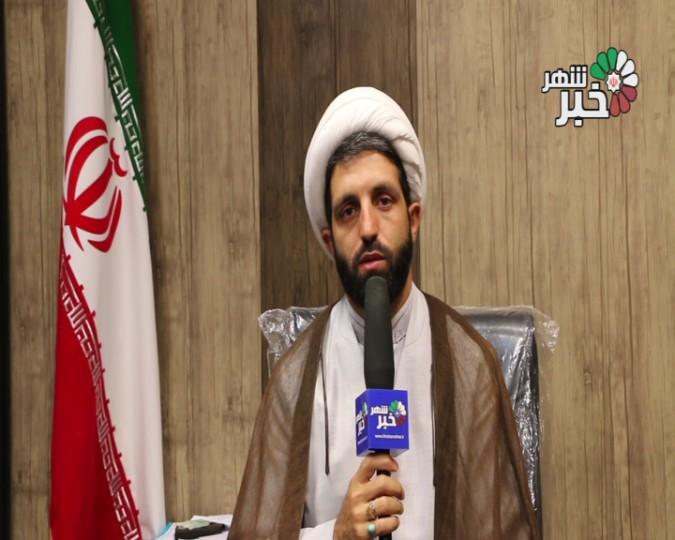 ویدئو گزارش عملکرد واحد فرهنگی آستان مقدس امامزاده بی بی سکینه (س )