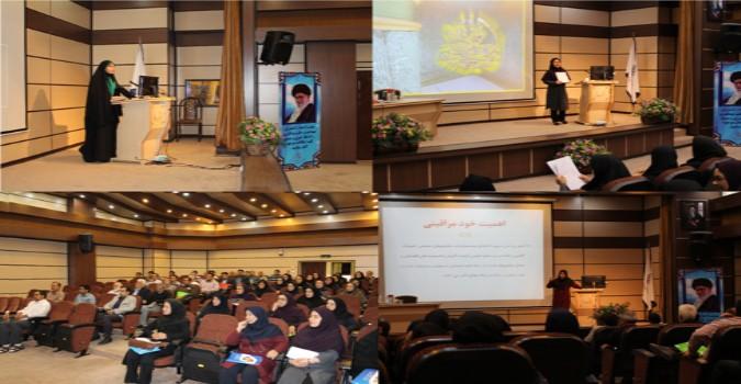 برگزاری سمینار خود مراقبتی سازمانی و اجتمائی با حضور شورا ها و مسئولین ادارات شهرستان شهریار