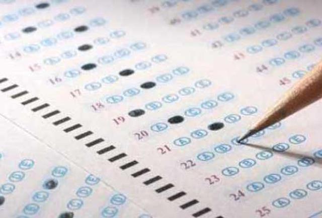 تمهیدات لازم جهت برگزاری آزمون سراسری در نظر گرفته شده است