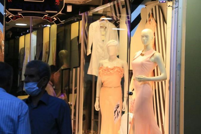 وظیفه نظارت بر فروش این لباس ها بر عهده کیست؟