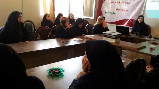 برگزاری کلاس آموزش خود مراقبتی در شهرستان ملارد
