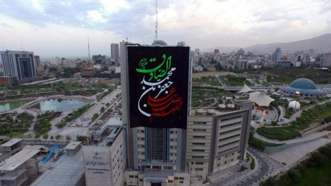 نصب پرچم 1200 متر مربعی بر روی ساختمان استانداری تهران