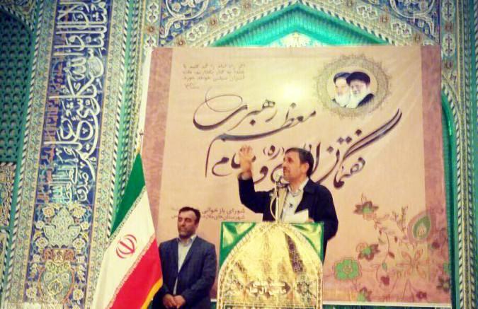 ویدئو حضور احمدی نژاد در شهرستان ملارد