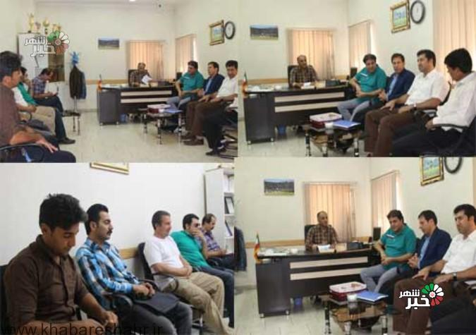 نشست اعضاء هیئت بوکس به منظور عملکرد و ارائه گزارش های فعالییت های انجام شده برگزار شد.