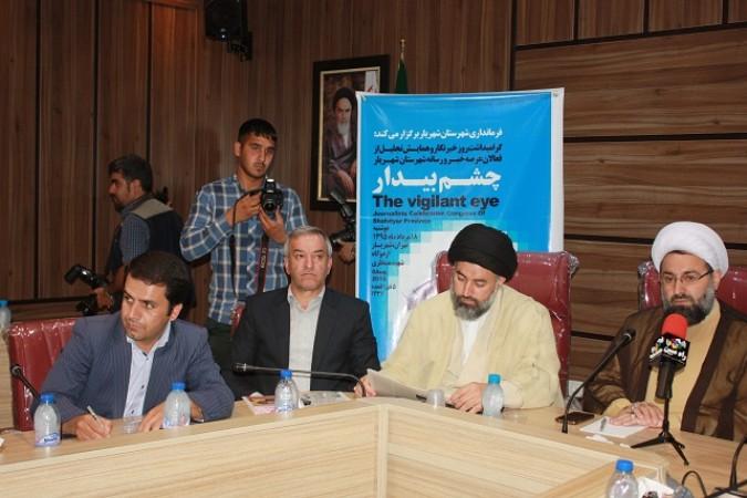 نشست صمیمانه خبرنگاران با مسئولان شهرستان شهریار