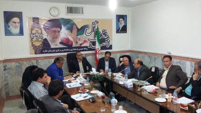 شهرستان ملارد میزبان معاون پارلمانی وزارت نیرو و سه مدیر کل استان تهران