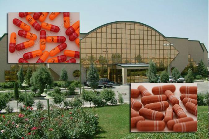 بازدید از شرکت ژلاتین کپسول ایران
